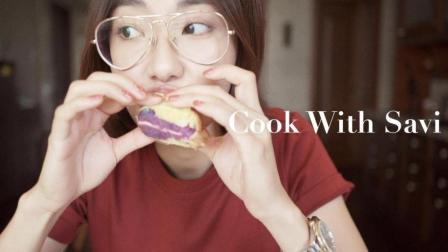 Cook with Savi #08丨紫薯西多士 健康米粉 杏鲍菇牛肉粒丨Savislook
