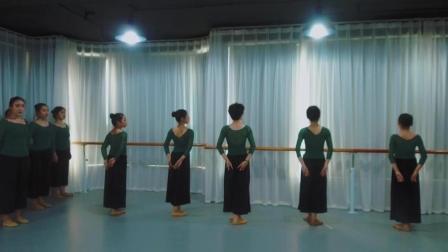 南京lavida舞蹈学校古典舞身韵-手之语  尾声