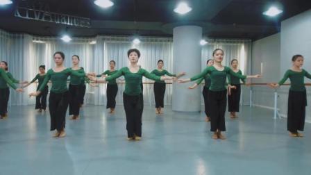 南京lavida舞蹈学校古典舞身韵-气之源