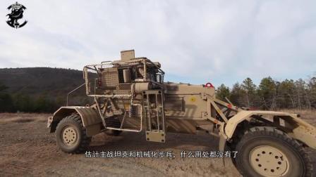 全地形车与扫雷铲相结合, 这就是美军研发的新型扫雷车