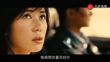 原创  宁浩徐峥黄渤铁三角! 这部电影里没有一个好人? 《无人区》