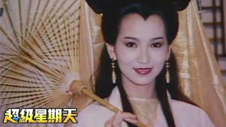 【赵雅芝】超级星期天 阿芝亲手为你煲汤