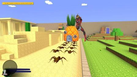 我的世界 海绵宝宝的菠萝房被蚂蚁搬走了