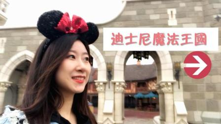 Travel with Jenny | Orlando Disney World | 跟我一起去魔法王国 | 平安夜烟花秀