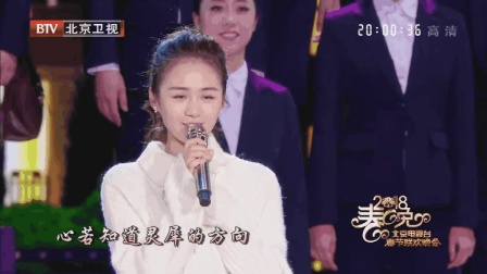 安悦溪、江珊、于毅、陈建斌罕见同台, 一首《城里的月光》棒极了