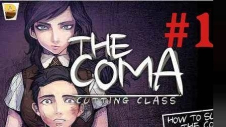 the coma 昏迷