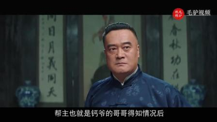 【毛驴】奶凶的刘昊然英雄救美, 监狱中1v20, 燃帅燃爆了! 片片解说双龙会