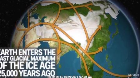 中国人的祖先从哪来?
