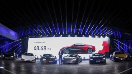 首款国产纯电动跑车 前途K50正式上市