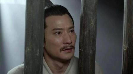 男子借给知府一千担米, 却被官府诬陷, 关进大牢