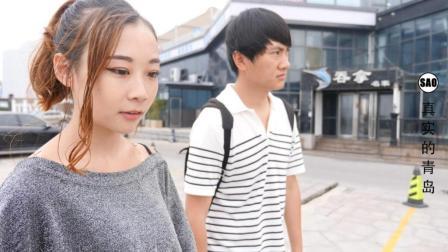 青岛美女司机苏苏的心酸, 拿了驾照却不开车, 为啥?