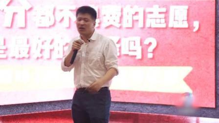 张雪峰老师跟你谈谈师范类高校的选择