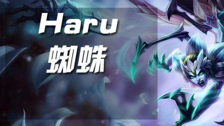 韩服王者:Haru蜘蛛 后期爆发无人能挡