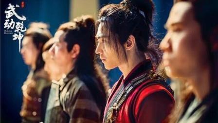 《武动乾坤》: 林俊杰重新遍大江南北的歌曲搭配杨洋的精彩镜头, 给你一种不一样的感受!