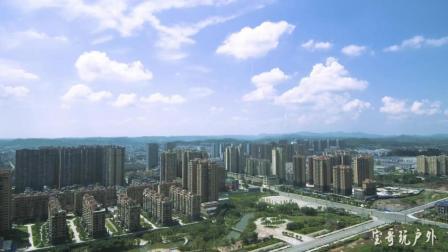 四川这个县城规划如此大气, 比肩西部地区大部分地级市
