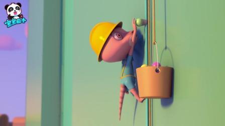 《宝宝巴士》壁虎先生你都受伤了, 还坚持工作, 只为了孩子能见到七彩布幕!