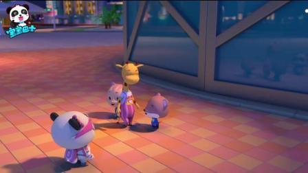 《宝宝巴士》孩子如愿的看到了七彩布幕, 壁虎先生的努力没有白费!