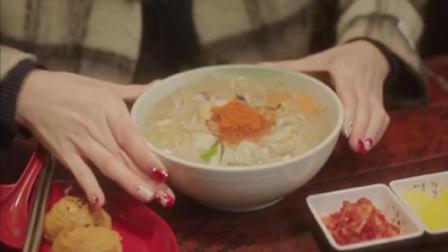 《一起吃饭吧》化悲愤为食欲, 美食当前, 美女一个人吃了一大碗拉面