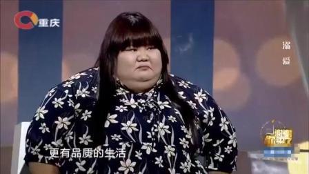 妻子被宠成4百斤胖子, 生不了孩子被婆婆赶走, 丈夫现场要挽回! 涂磊无语