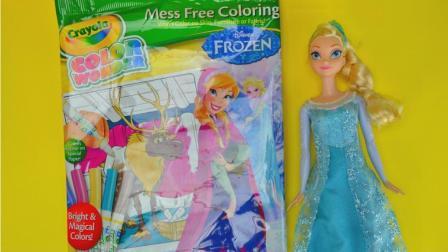 冰雪奇缘 艾莎 安娜公主迪士尼 画画 涂颜色 FunToyz 粉红猪小妹