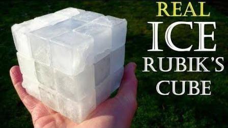 当魔方用冰做出来可以玩吗?