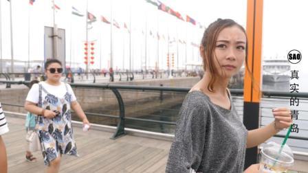 青岛海边有人强拉你拍照, 拍完就要钱, 美女: 10块钱才3张