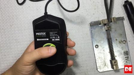 ╀ 帝亿 ╁ MIONIX AVIOR 8200鼠标拆解及微动更换视频教程