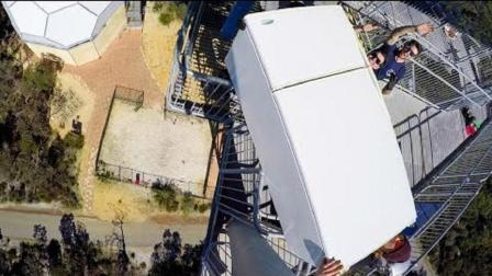 我们从45m的高塔上扔了一个冰箱【WE DROPPED A FRIDGE OFF A 45m TOWER! ! 】