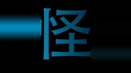 【怪蜀黍彼得】【hypixel】我的世界中国版PVP系列(2)