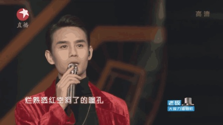 王凯不愧是跨界歌王, 一首《红玫瑰》唱的真棒