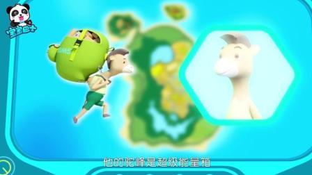 《宝宝巴士》骆驼先生可真厉害, 不吃不喝, 能走上十几天送快递!