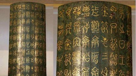 看安徽: 微纪录《鄂君启金节》