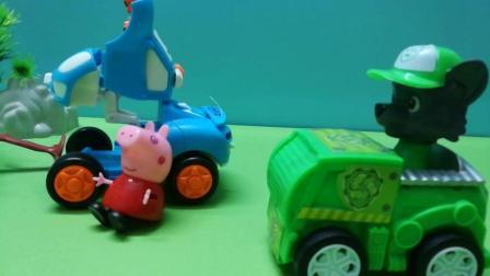 小猪佩奇开车撞到小树, 汪汪队灰灰来帮忙, 最后帮小猪佩奇成功修好了车! !