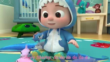 英语儿歌 《Hide and Seek 》鲨鱼宝宝躲猫猫, 开启宝宝英语启蒙