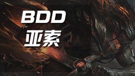 韩服王者:BDD下路亚索 坦克跟AD只能给牵着走