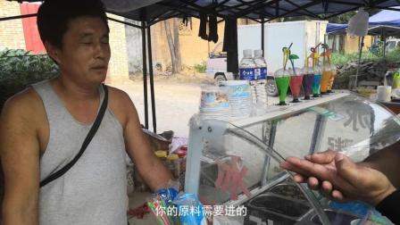 男子开车50公里, 去农村庙会卖东西, 一天能赚300元你觉得多吗?