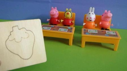 《小天才学堂》今天山羊老师教大家认识水果, 小朋友们你们都认识什么水果呢! !