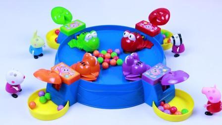 小猪佩奇和朋友们玩青蛙抢食大作战玩具
