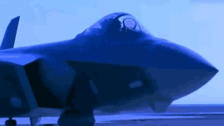 美国为了觊觎歼20技术, 日夜潜伏成飞之外, 最终结果, 令国人欣慰