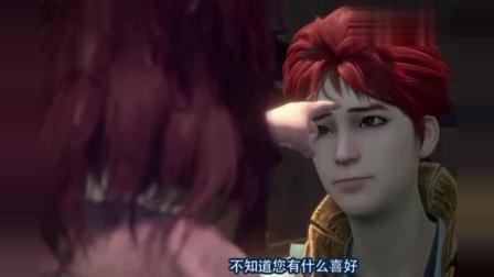 画江湖之侠岚: 侠岚有求于混沌, 傲娇混沌装大爷, 辗迟一句话傻了