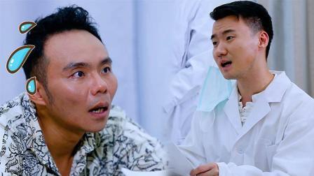 遇到这种无良医生, 美女护士也无法拯救我内心的创伤!