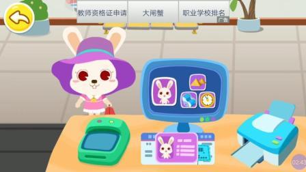 小猪佩奇动画故事 第二辑 粉红猪小妹