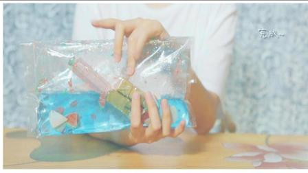 教你用水做个手包, 抓住夏天的尾巴!