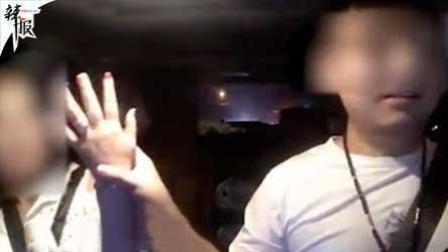 言语骚扰! 顺风车司机暗中直播女乘客