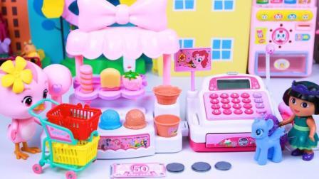 朵拉去小马宝莉冰淇淋店购买冰淇淋玩具