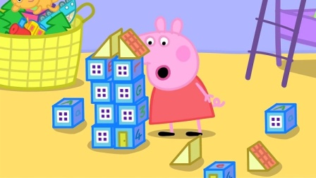 小猪佩奇:佩奇和乔治在搭房子,结果小兔理查德来了