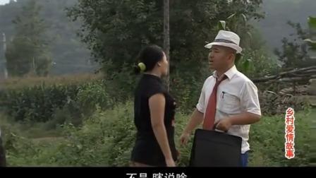 谢兰找丢失的驴太急了,对着刘能就叫他那驴呀,刘能的脸顿时黑了