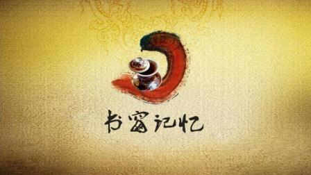 乐安一中88届初三(六)同学三十年再聚首