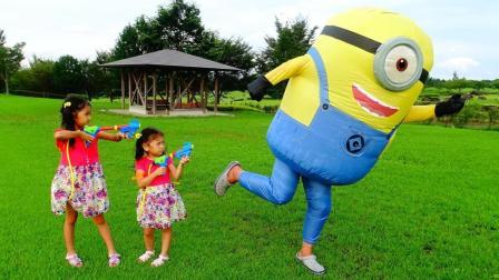 快来抓住偷吃野餐的小黄人~!