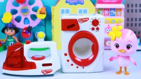 生活小家电之洗衣机与电熨斗过家家玩具